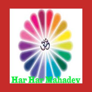 Mahadev Gifts and Merchandise | TeePublic