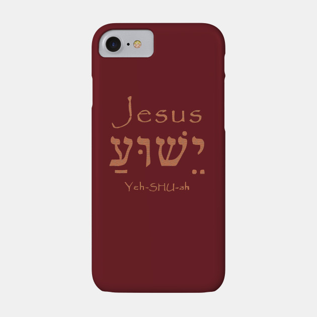 Holy Name Jesus Christ Yeshua Hebrew Lettering