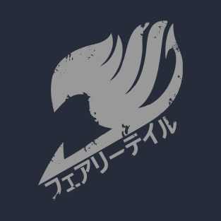 Logo Fairy Tail Anime and Manga