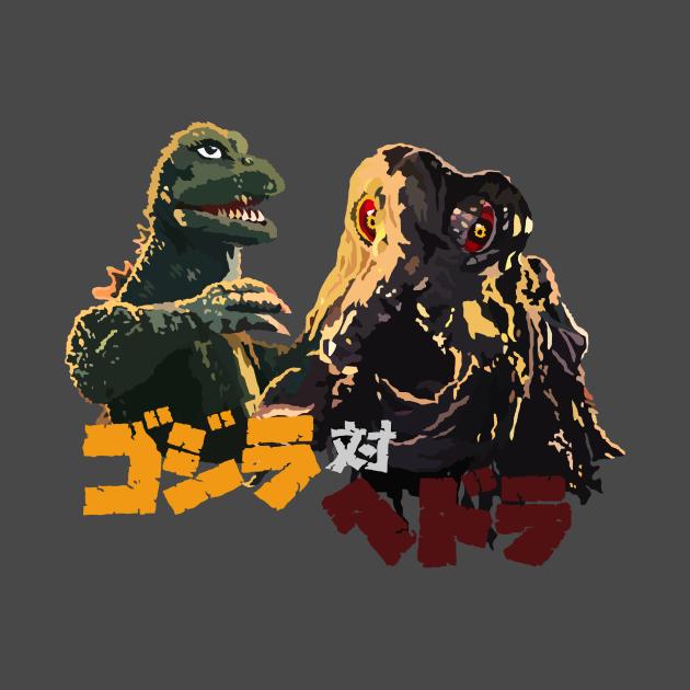 Skreeonk.com's Exclusive Godzilla vs Hedorah The Smog Monster Tee!