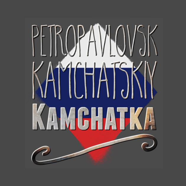 Anal Girl Petropavlovsk