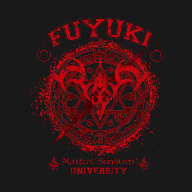 Fuyuki fate stay night university