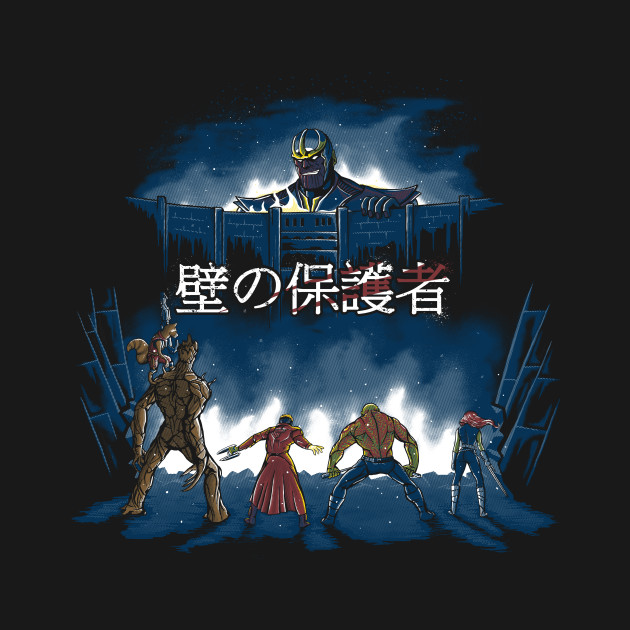 Guardians Of The Wall T-Shirt