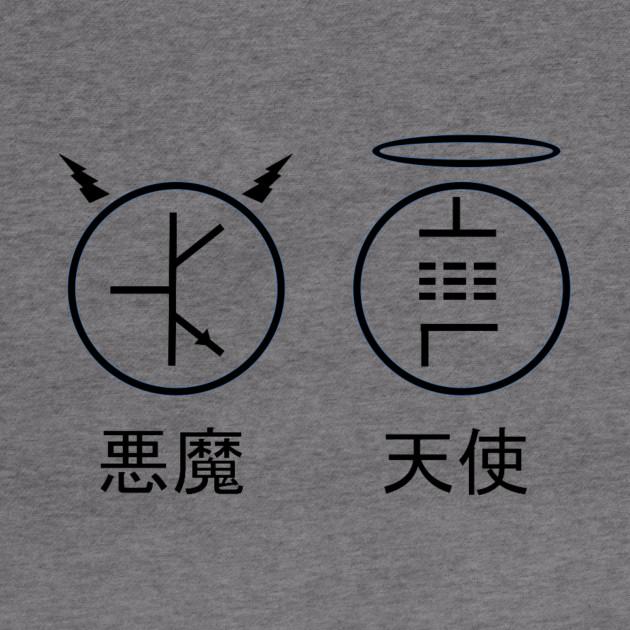 Tube Angel With Japanese Captions Rock Hoodie Teepublic