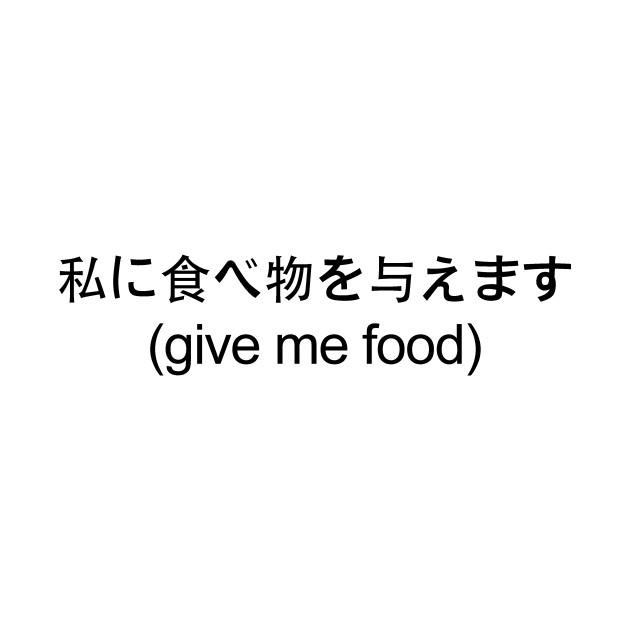 Japanese Give Me Food shirt