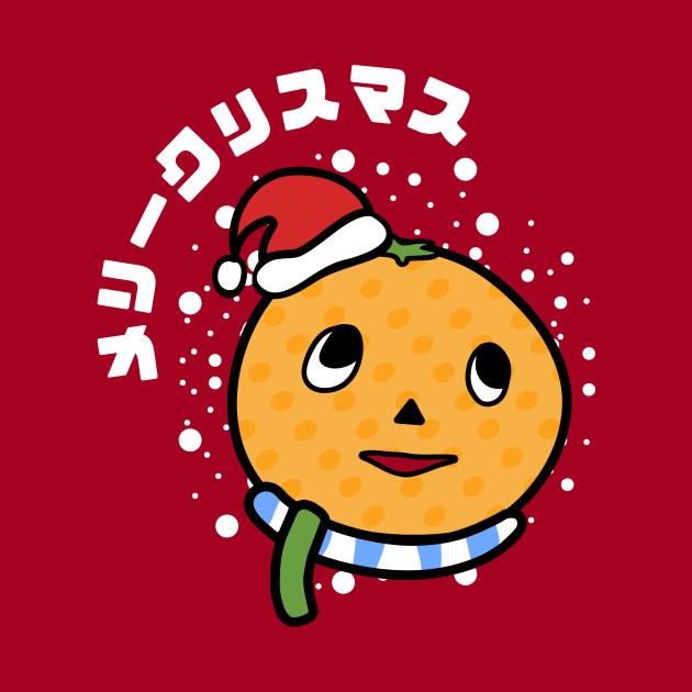 Onomichi Christmas