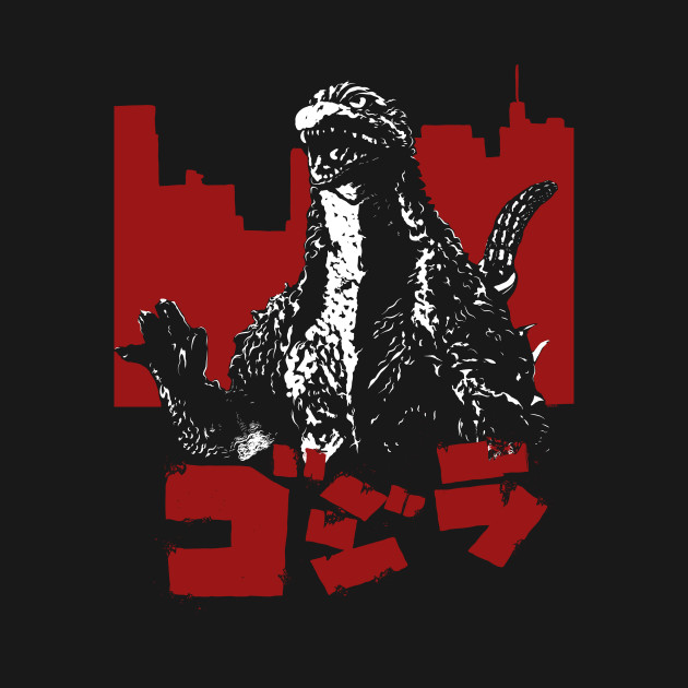 Gojira Reigns