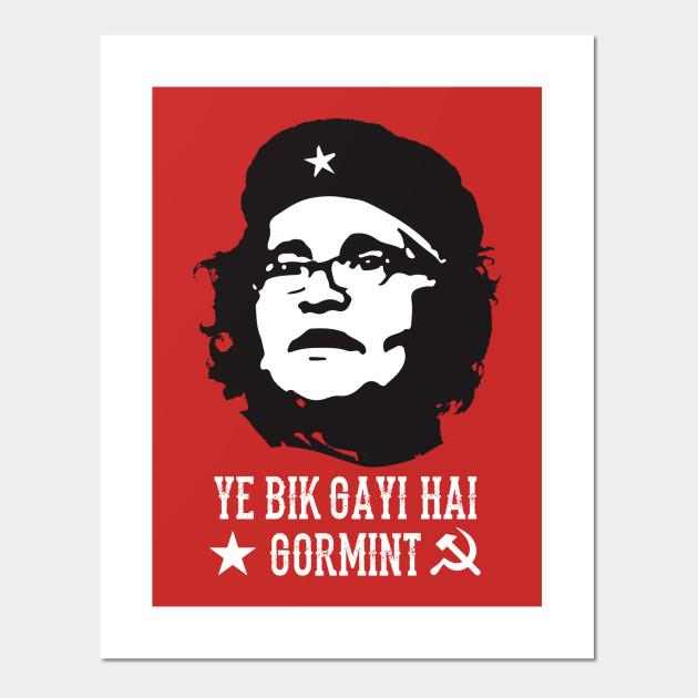 Ye Bik Gayi Hai Gormint Indian Pakistani Political Satire Hindi