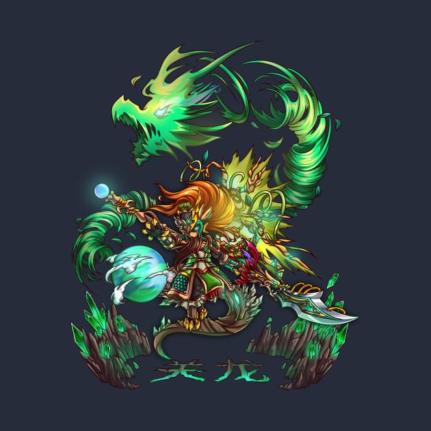 Earth Dragon Zodiac by dewanata_18