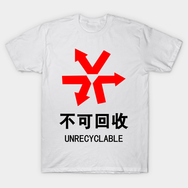 Unrecyclable Chinese Language Hanzi Sign Do Not Recycle Symbol