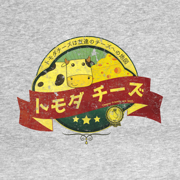 Tomoda Cheese t-shirt - retro Japanese advertising