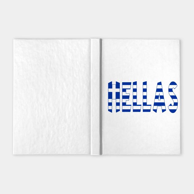 Hellas - Greece flag