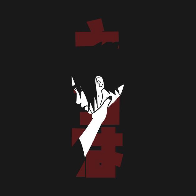 Sasuke Choke
