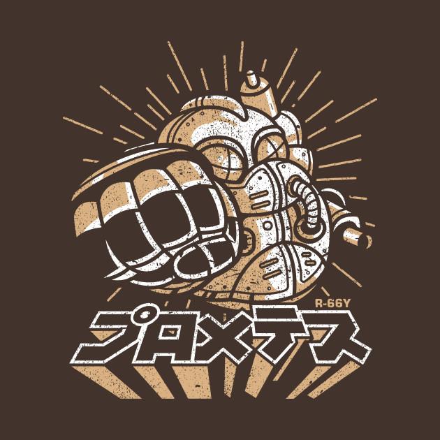Chrono Trigger Robo