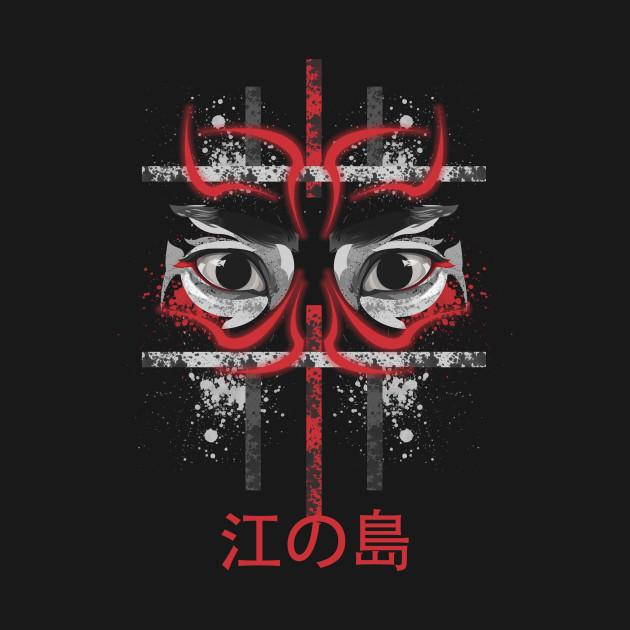 Enoshima Eyes