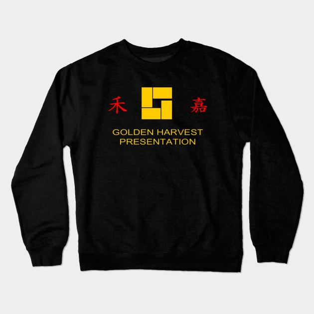 3004be9859eaa6 Golden Harvest Productions - Kungfu - Crewneck Sweatshirt