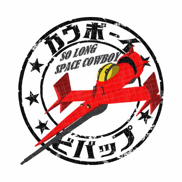 Cowboy Bebop Sword Fish (Old Jap. Stamp)