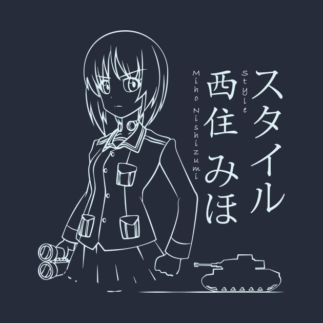 A New Nishizumi Style (Night)