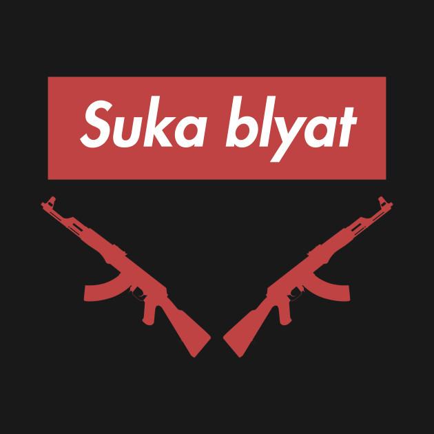 Suka Blyat Gamer Russian Video Gamer T Shirt Teepublic