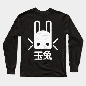 22ba342a3bb Bungie Destiny Long Sleeve T-Shirts