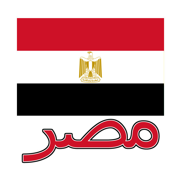 The Pride of Egypt - Egyptian Flag and Arabic Text