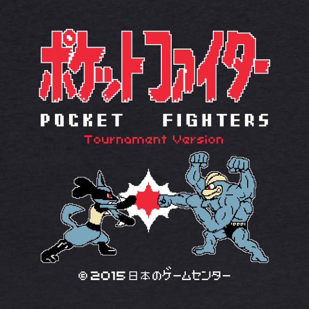 Pocket Fighters