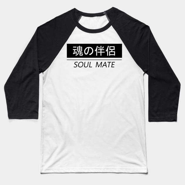 Soul Mate Fashion Vaporwave Japanese Chinese Word Shirt Japanese
