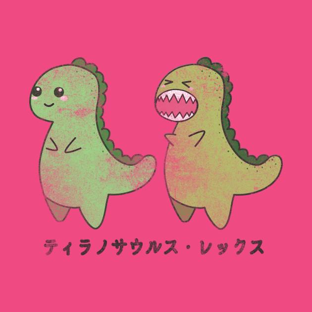 Vintage Kawaii Cute T-rex Tyrannosaurus rex Dino Dinosaur
