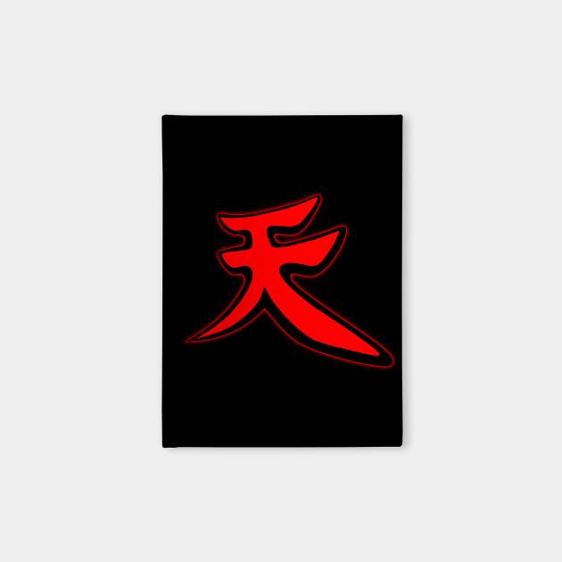 Become: Akuma