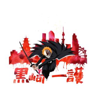 Ichigo Kurosaki Gifts and Merchandise   TeePublic