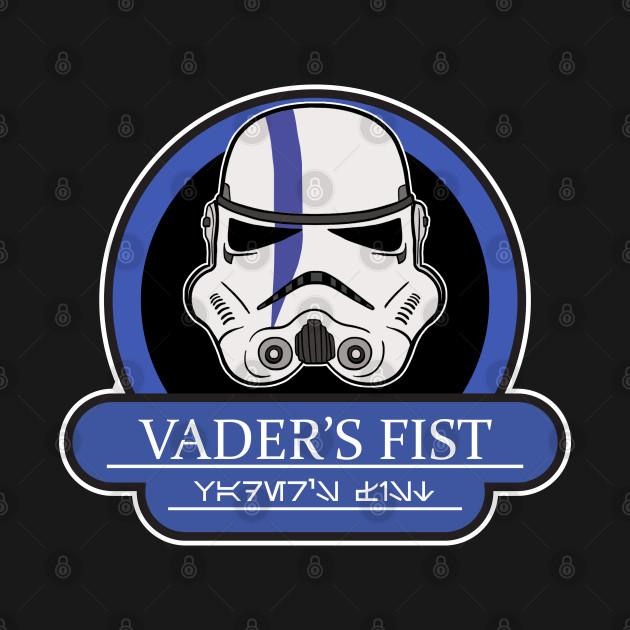 Vader's Fist Elite