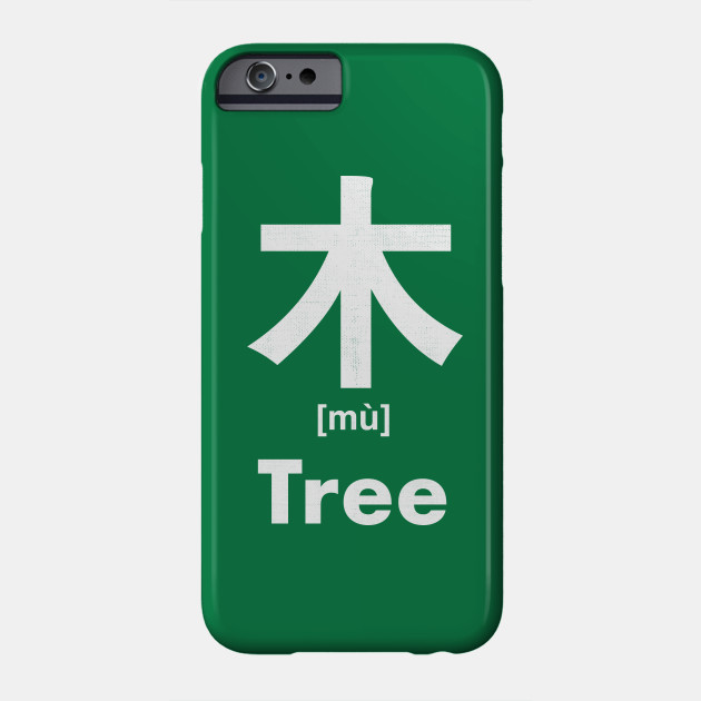 Tree Chinese Character Radical 75 Tree Phone Case Teepublic