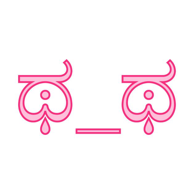 Crying Eyes Emoji Cute Cry For Help Meme Social Tshirt Funny Sad