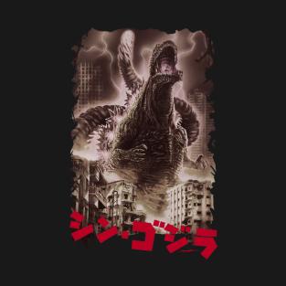 Shin Godzilla - Greyscale t-shirts