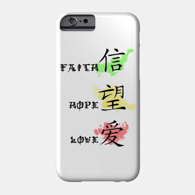 Faith Hope Love Chinese Symbols Calligraphy Chinese Symbols