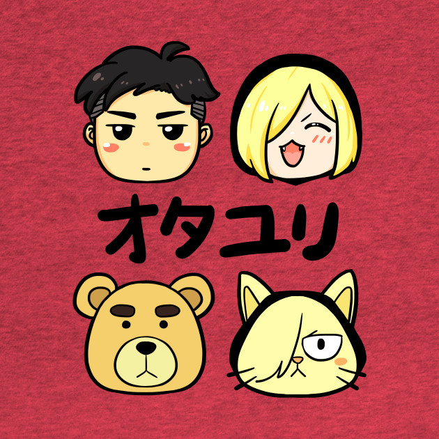 Yuri on Ice - Davai Otayuri Shirt 2