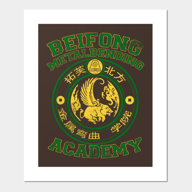 Beifong Metalbending Academy Green Gold Avatar Posters And