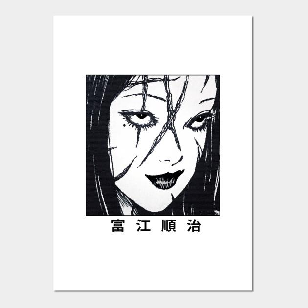 Tomie Junji Ito Collection Tomie Junji Ito Posters And Art Prints Teepublic