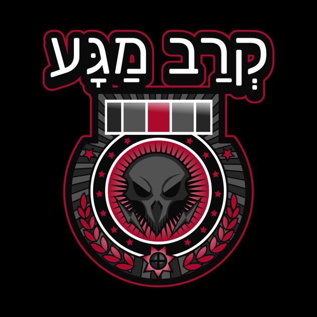 Krav Maga Military Logo Martial Arts