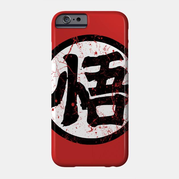 hot sale online ea5f6 6f7dd Goku Dragon Ball Z Symbol