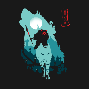 Princess mononoke t shirts teepublic the forest protrectress t shirt voltagebd Image collections