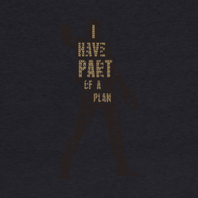 I have part of a Tee-plan!