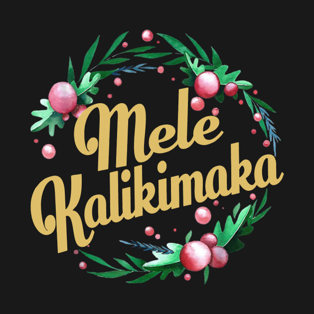 Hawaiian Merry Christmas.Hawaiian Merry Christmas Mele Kalikimaka T Shirt