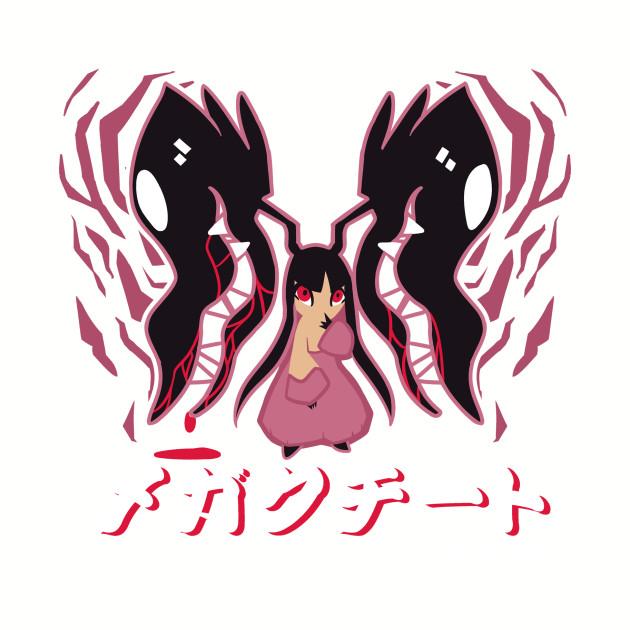 Mega Fairy