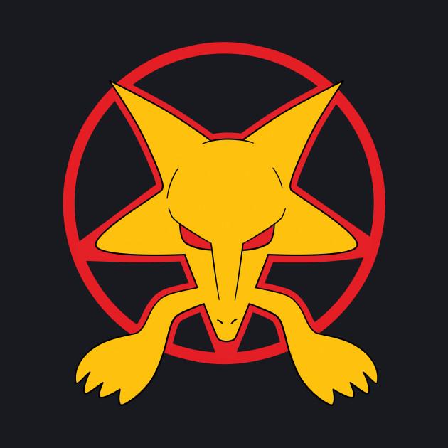 Pentagrazam
