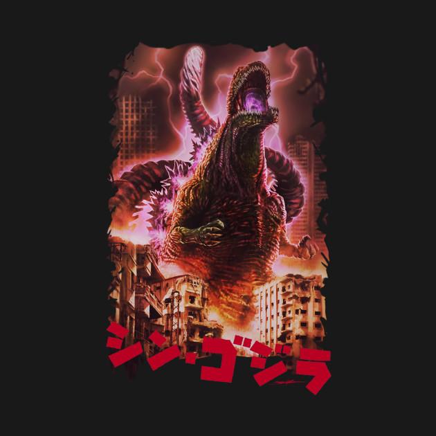 Shin Godzilla - Color