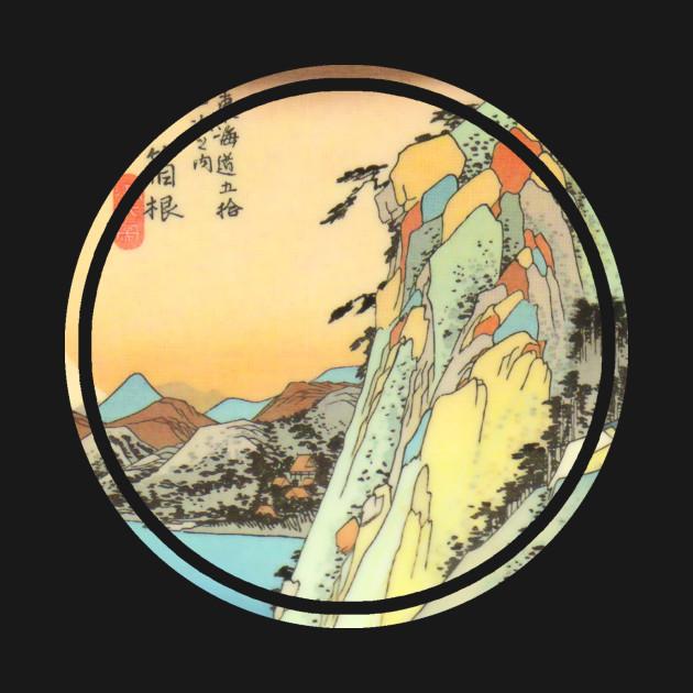 Japanese mountain painting