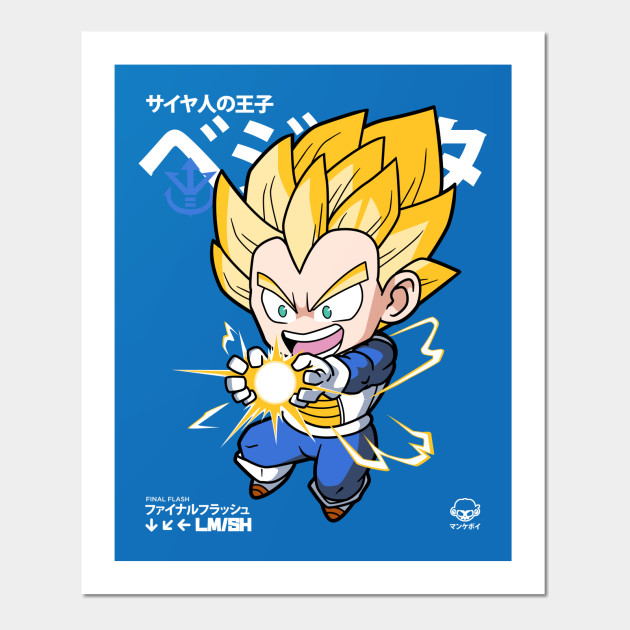 4a8e578c3 Chibi Final Flash - Vegeta - Posters and Art Prints | TeePublic