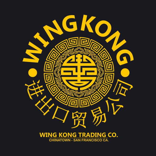 Wing Kong Trading