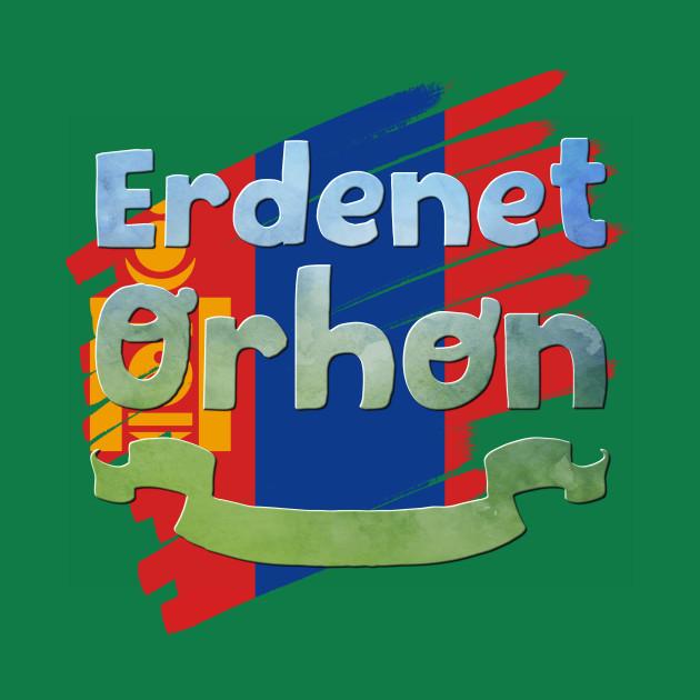 Call girl in Erdenet